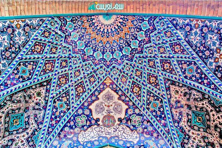 قرائت خانه و مدفن خانوادگی استاد حسین لرزاده