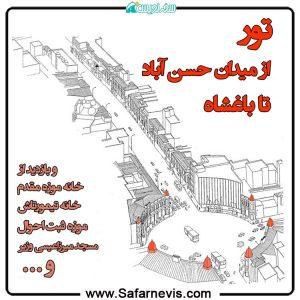 تور از حسن آباد تا باغشاه