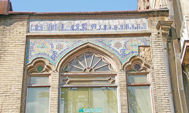 تور پرسه در رگهای تهران، پرسه ششم، از دروازه دولت تا دروازه لاله زار، قنادی