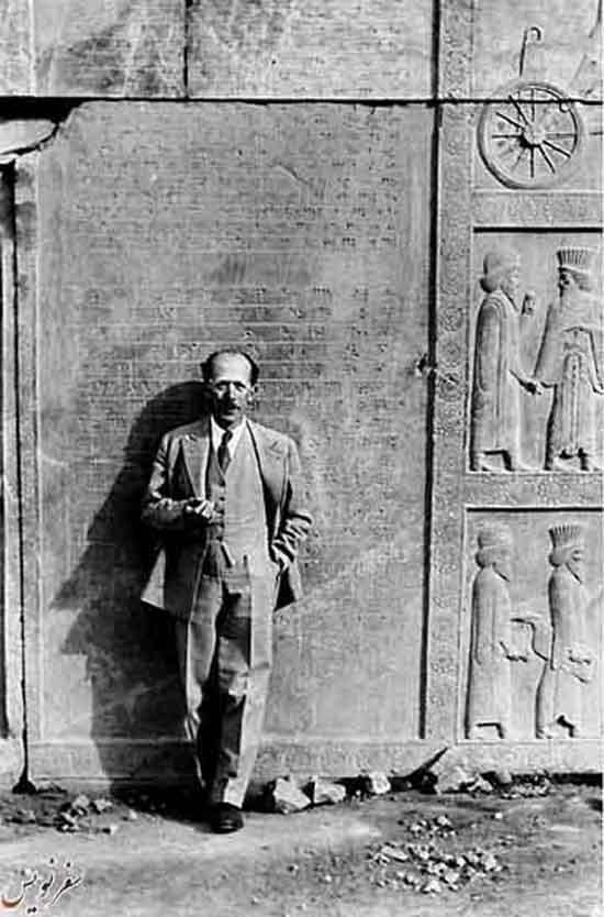 ارنست امیل هرتسفلد Ernst Emil Herzfeld