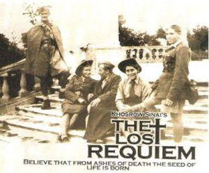 پوستر فیلم مرثیه گمشده خسرو سینایی