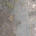 سنگ مزار قبرستان عاشقان