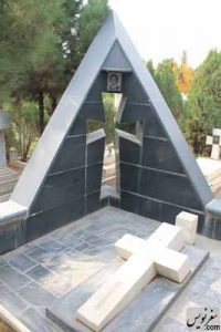 سنگ مزار آرامستان خاوران