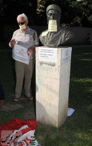 پایه مجسمه دانته آلیگیری Dante Alighieri در در بوستان شهر بولتسانو Bolzano