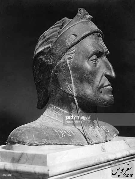 مجسمه (سردیس) دانته آلیگیری Dante Alighieri