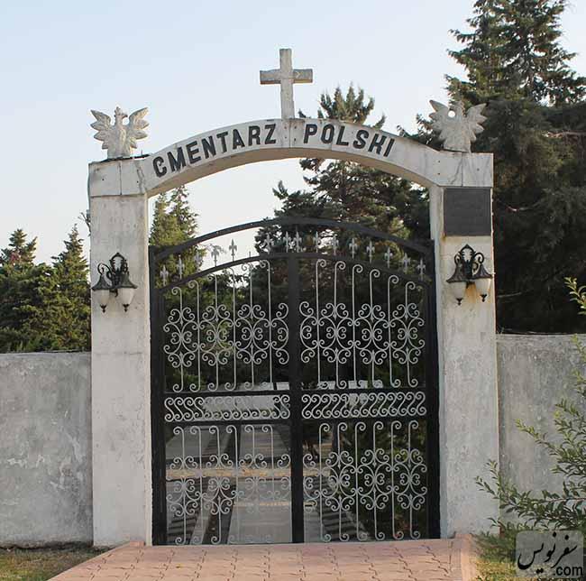 درب ورودی بخش آرامستان لهستانی های مدفون شده در بندر انزلی