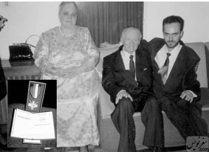 قدردانی از بانو هلن استلماخ با حضور سفیر لهستان در تهران و اهدای مدال افتخار
