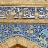 تخریب صراحی ساختمان تاریخی ثبت