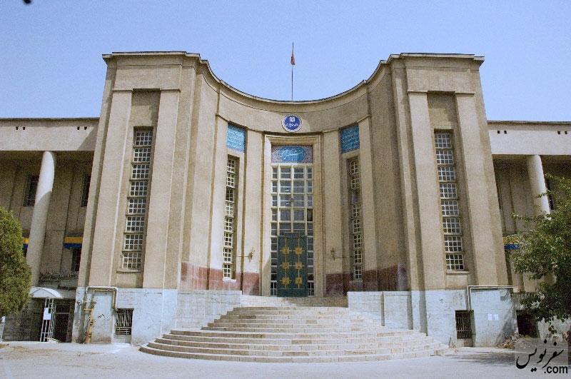 عمارت ساختمان دانشکده پزشکی، نخستین ساختمان دانشگاه تهران