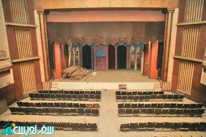 تئاتر نصر (نمایش خانه تهران)