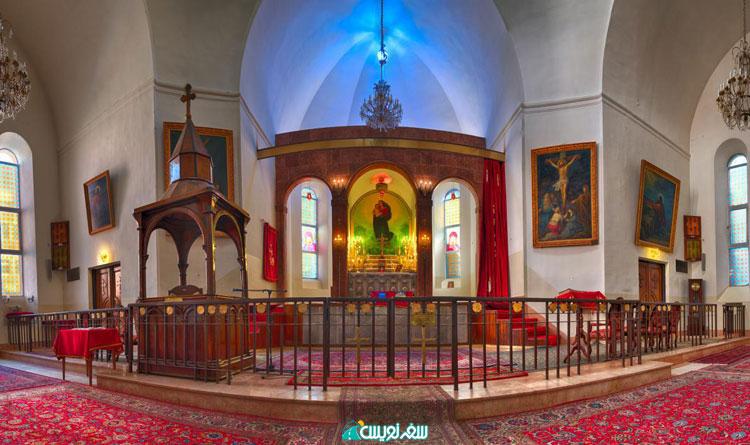 کلیسای حضرت مریم مقدس