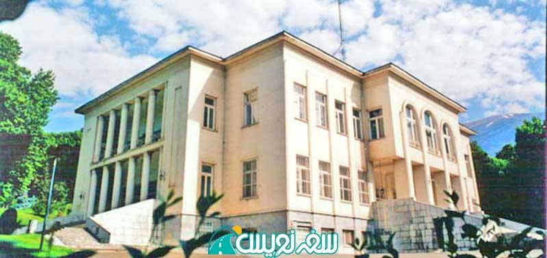 کاخ موزه سفید (کاخ محمدرضا پهلوی)