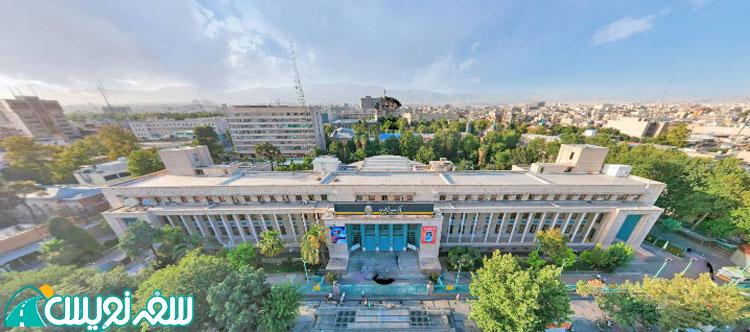 بانک ملی شعبه بازار اثر محسن فروغی