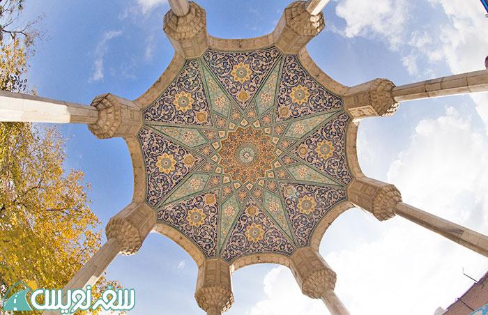 آرامگاه میرزا ابوالحسن جلوه