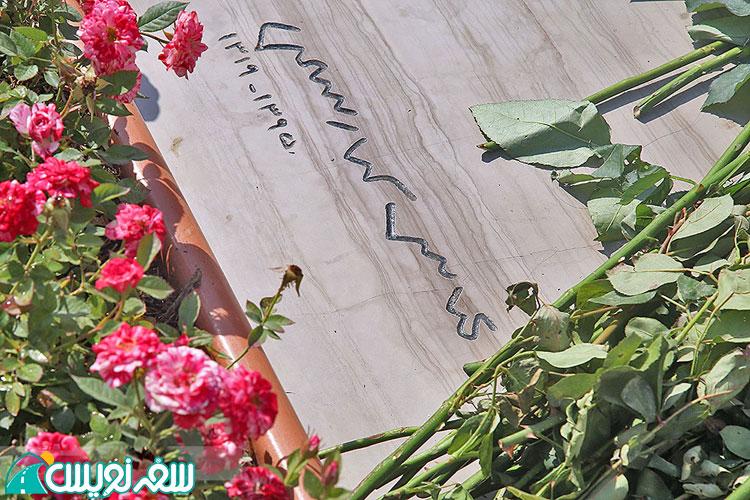 آرامگاه عباس کیارستمی، عکس آزاده بشارتی