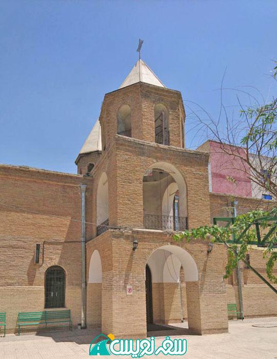 کلیسای سورپ گئورگ مقدس اولین کلیسای ثبتی تهران