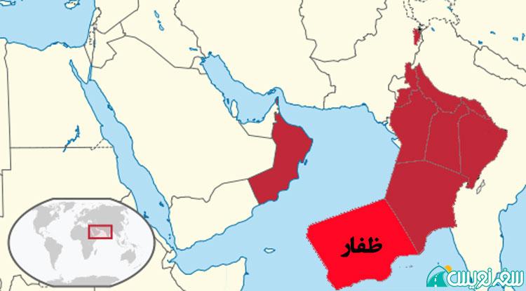نقشه ظفار در کشور عمان