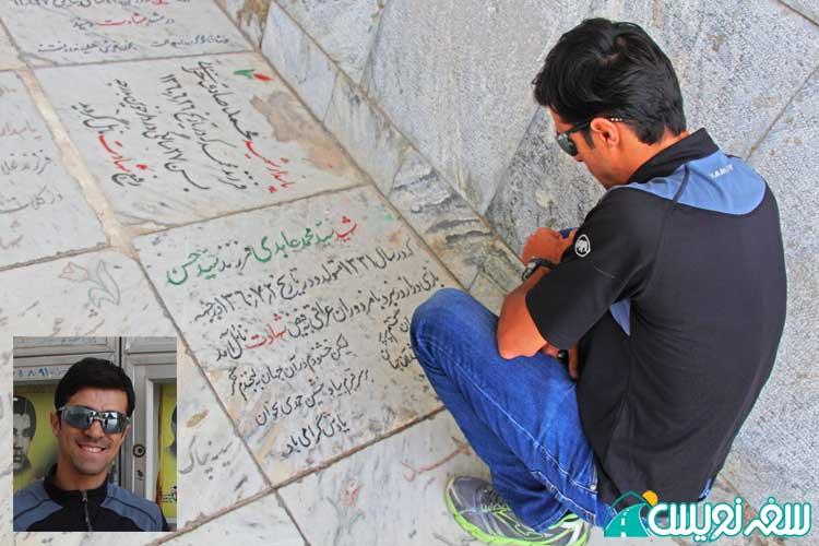 آرامگاه شهید سیدمحمد عابدی و فرزندش (ایشان از من قول گرفت که در گزارش، عکسش را کار کنم) مزار شهید محمدصادق خرازی هم در گوشه عکس پیداست