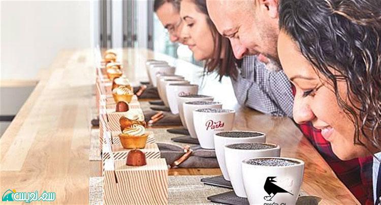 آموزش دم آوری و همچنین تست و چشیدن طعمهای مختلف قهوه از کشورهای متفاوت