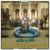 خاطره بازی؛ خانه سردار سپه (رضاخان پهلوی) در تور خانه های قجری