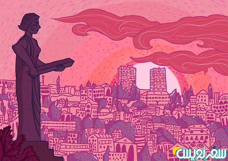 نقاشی مجسمه مام ارمنستان (مجسمه مادر) آرا هاروتیونیان Ara Harutyunyan