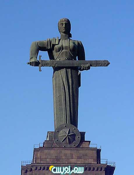 مجسمه مام ارمنستان (مجسمه مادر) آرا هاروتیونیان Ara Harutyunyan