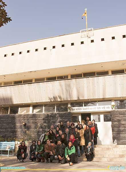 تور ادیان گردی و بازدید از معبد سیک های تهران