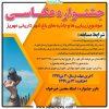 جشنواره عکس شهر تاریخی مهریز
