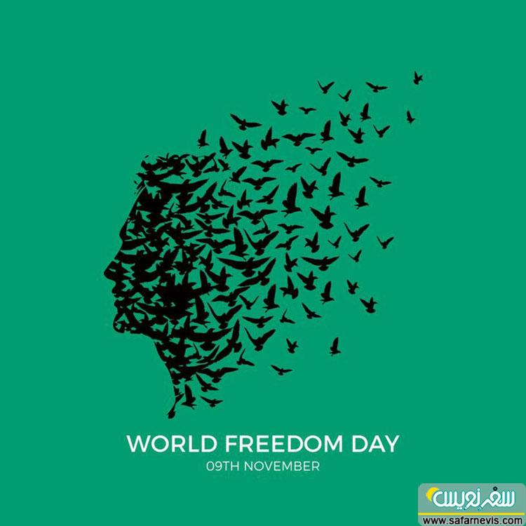 نهم نوامبر، روز جهانی آزادی در آمریکا World Freedom Day