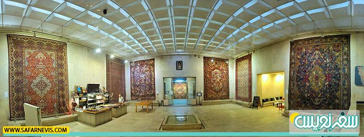 تور بازدید از موزه فرش در چهل و سومین سالروز گشایش