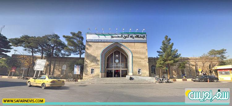 ساختمان تاریخی ایستگاه راه آهن قم