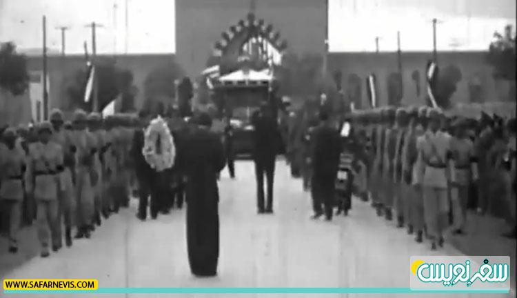 تشییع جنازه رضاشاه پهلوی در ایستگاه راه آهن قم