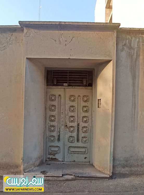 درب درمانگاه تیمارستان چهرازی