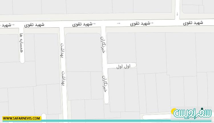 بن بست خبرنگاران در خیابان تقوی منطقه 12 تهران