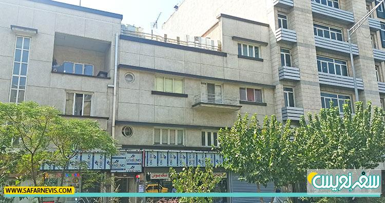 خانه دکتر ابراهیم چهرازی در خیابان انقلاب