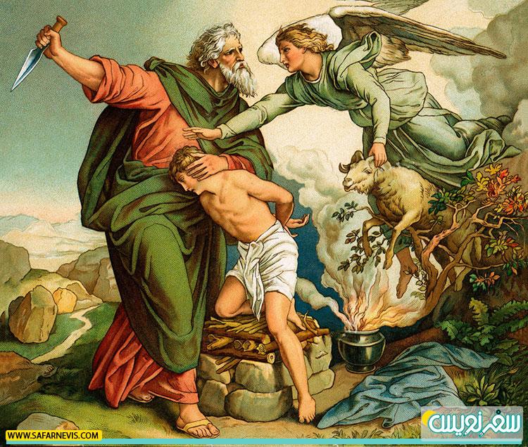 قربانی کردن اسحاق توسط ابراهیم